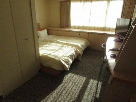 伊東園ホテル熱海館 写真
