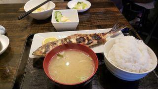 川合鮮魚店