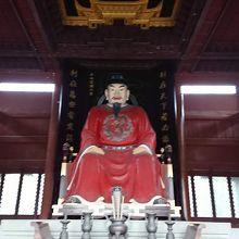南北朝のどこかの皇帝の像、だったと記憶
