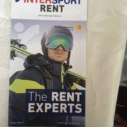 スキーレンタル インタースポーツ