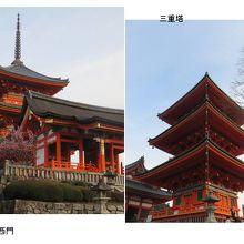 左手前は西門・右は三重塔