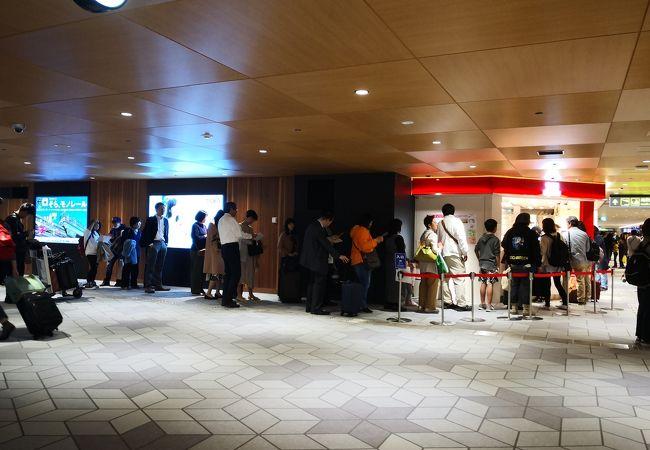 551蓬莱 大阪空港店(北ターミナル)