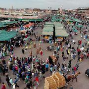 モロッコらしさの集まった場所かもしれません