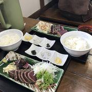 鰹の藁焼き体験