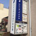 大垣駅から歩いて4分、無料駐車場完備!