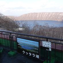 クマ牧場から湖を眺望する!