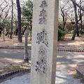 写真:一の谷合戦800年の碑
