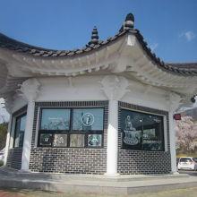 仏国寺観光案内所