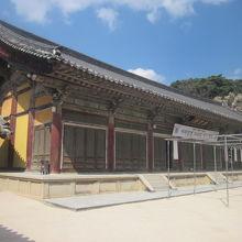 仏国寺内では一番横長に感じる建物です』by ケロケロマニアさん