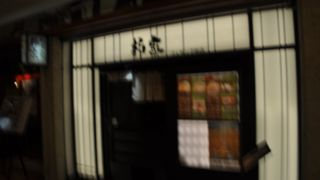 3枚看板メニューにキムチ納豆
