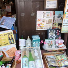店頭で、日本酒の試飲がありました