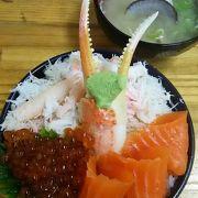海鮮丼が豊富