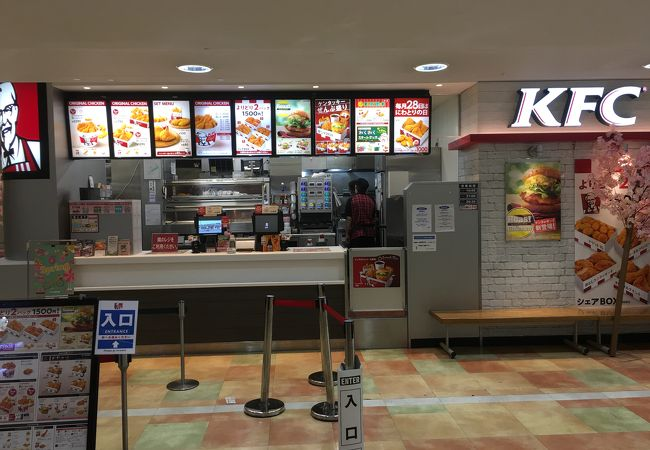 ケンタッキーフライドチキン イオン東戸塚店
