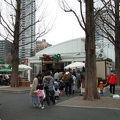 写真:上野動物園 カフェカメレオン