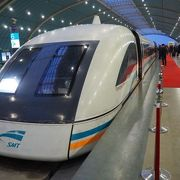 eチケット提示で50元→40元「上海トランスラピッド」