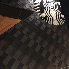 スターバックスコーヒー 神戸メリケンパーク店