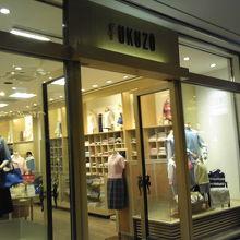 フクゾー洋品店