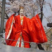 天津司の舞