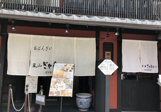 京のおばんざいが食べ放題のお店