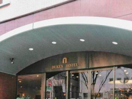 デュークスホテル博多 写真