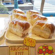 松本の牛乳パン買えます