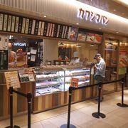 千葉駅のパン