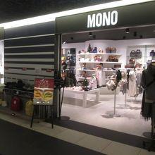 MONO (羽田空港国際線ターミナル店)
