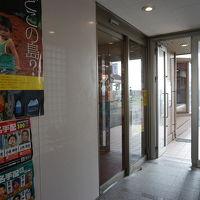 ジョイフル 徳之島店