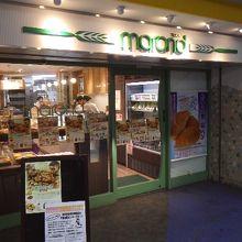 マロンド 千葉中央駅店