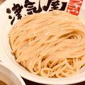 写真:つけ麺 津気屋 武蔵浦和