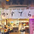 写真:清風堂 太宰府天満宮通り店