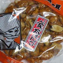 与三郎の豆 そごう千葉店