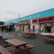 店舗充実の港近くの道の駅