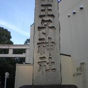 王子神社は、JR王子駅の北側にあり、王子権現とも呼ばれています。平安末期の創設です。