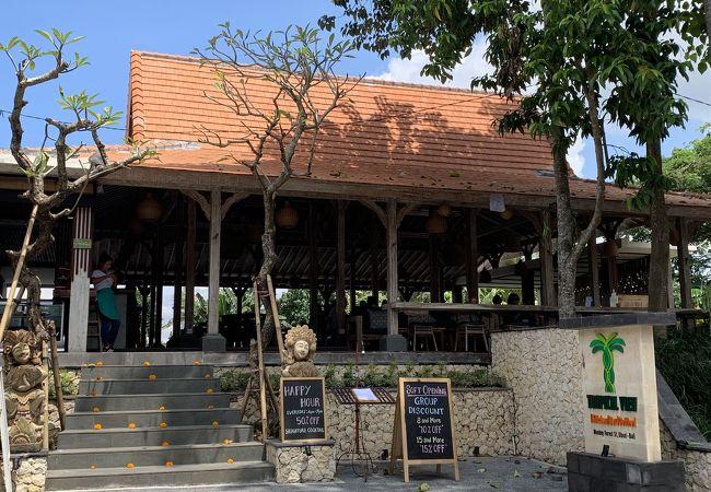 トロピカルビュー カフェ