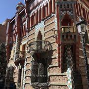 ガウディ最初の建築作品