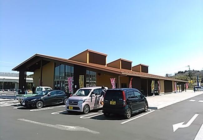山元町農水産物直売所「やまもと夢いちごの郷」