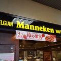 写真:マネケン JR京都駅店