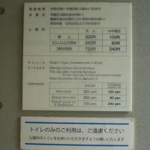 紙の博物館は、入場料が必要な有料の博物館です。大人300円