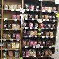 写真:マシューのチョコレート 工場直売所