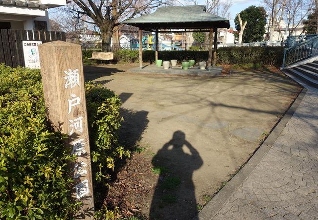 瀬戸河原公園