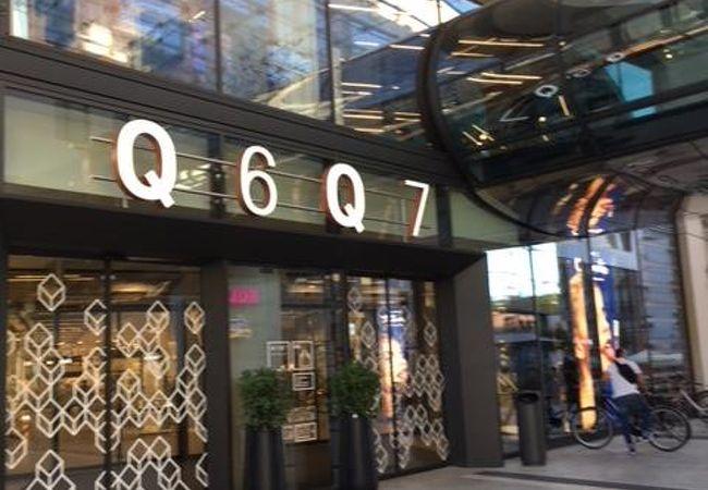 Q6 Q7ショッピングモール