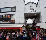 アイザ鎌倉