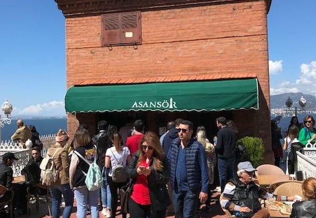 アサンソル