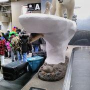 イエローナイフの玄関空港にカルガリーから飛んできてエドモントンに飛んで行きまし。!お出迎えはシロクマです!!