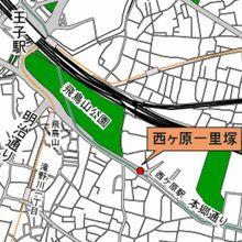 現在の西ヶ原の一里塚は、滝野川警察署の前にあります。本郷通り