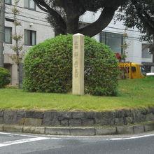 本郷通りの中央に、西ヶ原の一里塚の石碑が建てられています。