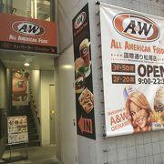 地元沖縄で人気のハンバーガー店