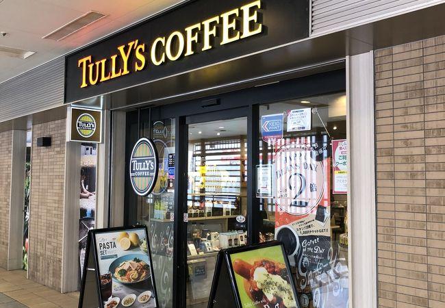 タリーズコーヒー 京王高幡SC店