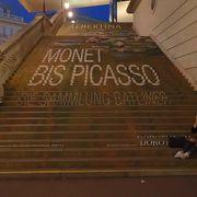 階段mユニークな美術館です。